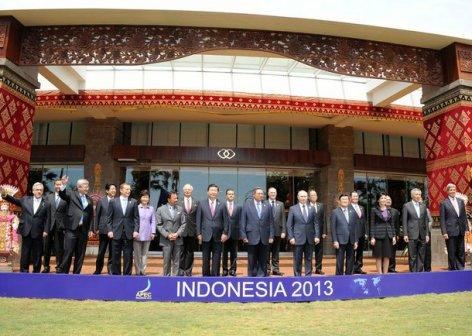 Саммит АТЭС в Бали: Путин сделал ряд знаковых заявлений