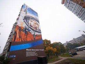 В Харькове нарисовали самый большой в мире портрет Гагарина