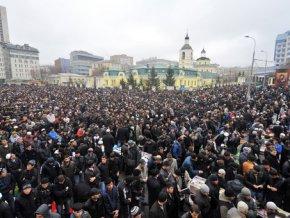 Курбан-байрам в Москве