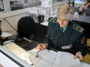 Россия отменит визы с Боснией и Герцеговиной с 20 октября