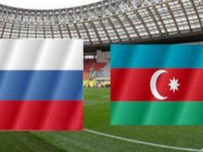 Сборная России прибыла в Баку