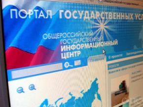 К 2017 году все госуслуги Москвы будут доступны через интернет