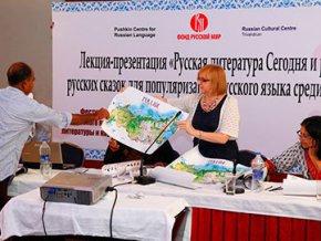 На юге Индии открылся Фестиваль русского языка, литературы и науки