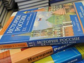 Концепция единого учебника истории утверждена и направлена главе государства