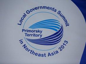 Губернаторы из стран СВА договорились в Приморье развивать туризм
