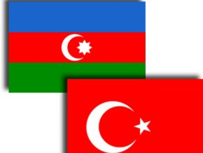 В Гяндже прошел азербайджано-турецкий бизнес-форум