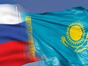 Стартовал Х Форум межрегионального сотрудничества между Россией и Казахстаном