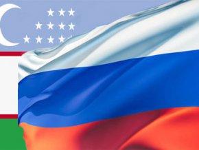Делегация Совета Федерации во главе с В. Матвиенко посетит Узбекистан с официальным визитом