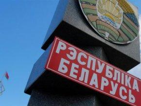 В Белоруссии объявлена  борьба с тунеядством