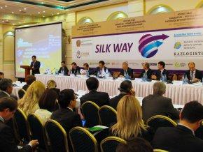 В Казахстане прошел Международный инвестиционный форум