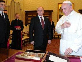 Президент России встретился с Папой Римским