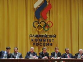 Состав олимпийской сборной России будет известен 27 января 2014 года