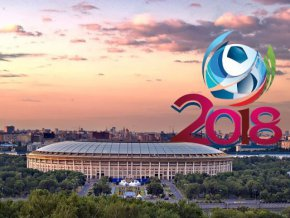 Волгоград получит более 24 млрд рублей на подготовку к ЧМ-2018