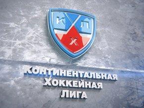 В КХЛ определились все пары Кубка Гагарина и Кубка надежды