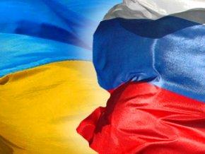 Российские регионы за стабилизацию общественно-политической обстановки на Украине