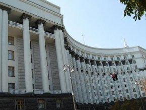 На Украине вводится режим государственной экономии