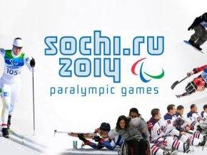 Сегодня на Паралимпиаде будет разыграно 3 комплекта медалей
