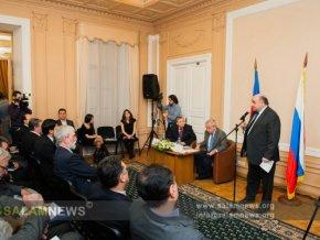 В Москве состоялась презентация книги «Этнокультурное многообразие Азербайджана»