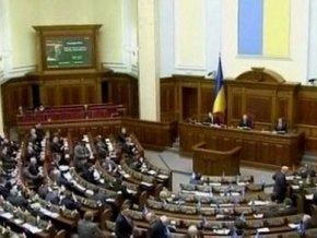 Парламенту Украины предложили денонсировать Соглашение о создании СНГ