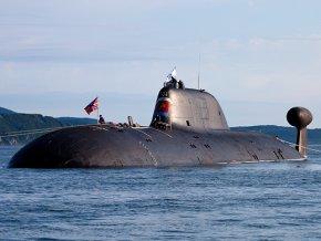 Сегодня в России отмечается День моряка-подводника