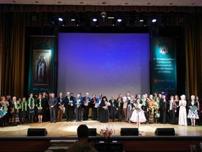 «Встреча» на Калужской земле
