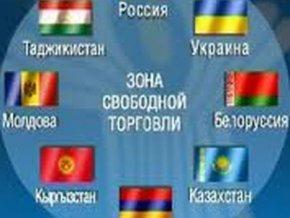 Госдума России приняла Узбекистан в зону свободной торговли
