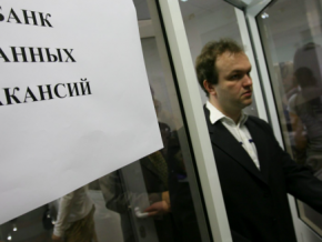 Сфера трудоустройства Москвы 2014: обойдемся без сюрпризов?