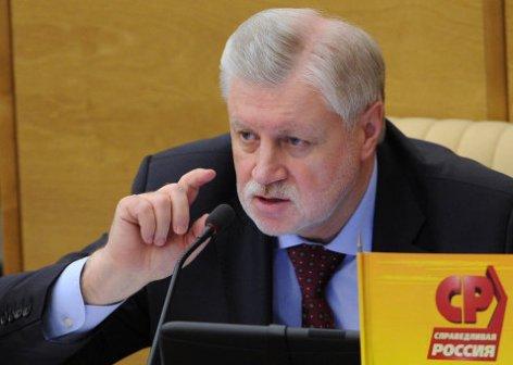 Сергей Миронов: Россия всегда шла другим путем, и мы этот опыт должны сохранять