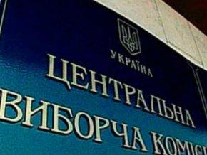На пост президента Украины претендуют уже 17 человек