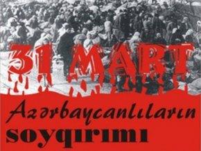 Сегодня в Азербайджане отмечается День геноцида
