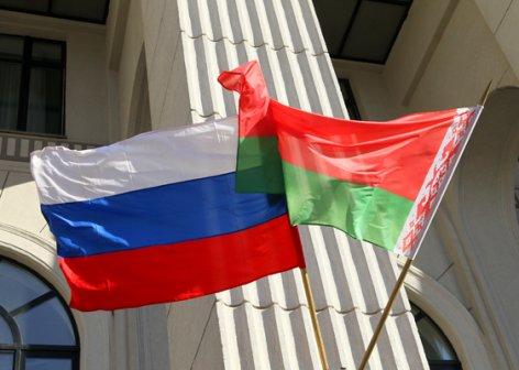 Народы России и Белоруссии отмечают День единения