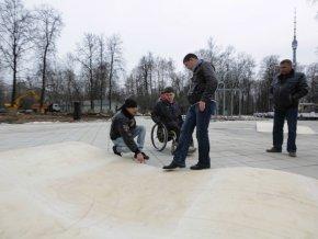 Для инвалидов в Москве появится спортивно-экстремальная площадка