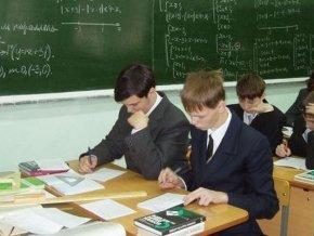 Система образования России вошла в десятку лучших в Европе
