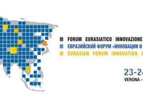 III Евразийский Форум пройдет в Вероне