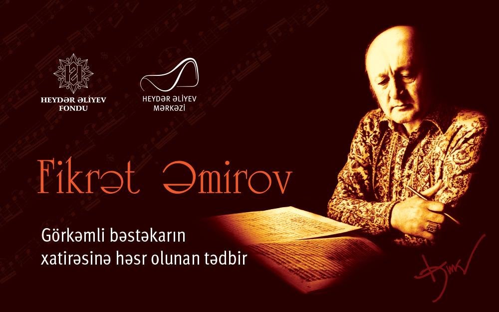 В Баку пройдет концерт памяти выдающегося композитора Ф. Амирова