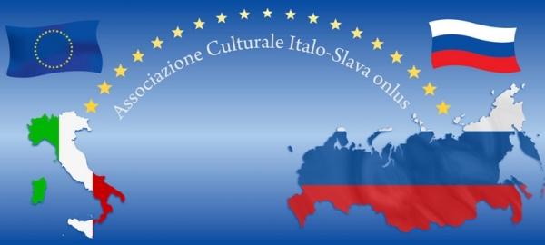 Инвестиции в РФ обсудят в Милане на российско-европейском форуме