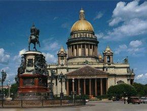 В Таджикистане пройдут Дни культуры Санкт-Петербурга