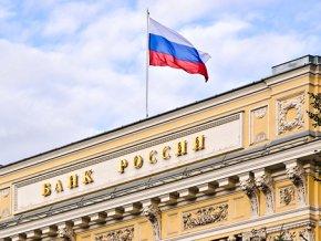 Центробанк отпустил рубль в «свободное плавание»