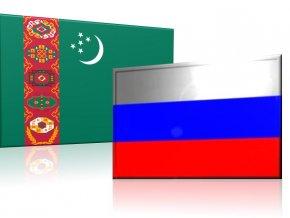 Россия и Туркменистан договорились о культурном сотрудничестве на ближайшие три года