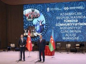 В Азербайджане проходят Дни культуры Турции