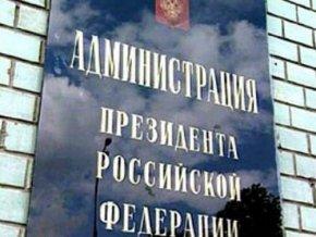 Процедура выхода НКО из реестра иностранных агентов будет упрощена