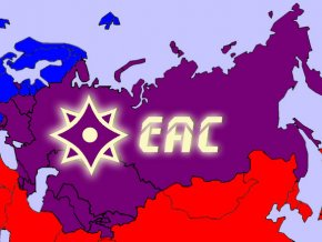 С 1 января вступил в силу Договор о Евразийском экономическом союзе