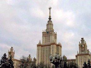 МГУ встречает 260-летний юбилей