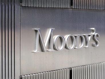 Moody's: Азербайджан сможет справиться с «нефтяным» кризисом
