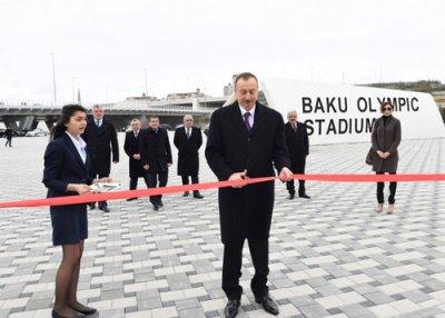 Состоялось торжественное открытие Парка Европейских игр в Баку