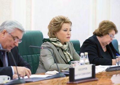 Заседание Совета Федерации по вопросам интеллектуальной собственности