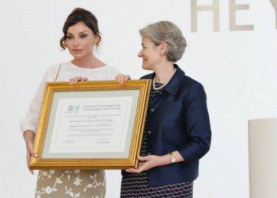 Азербайджан получил сертификат ЮНЕСКО на келагаи