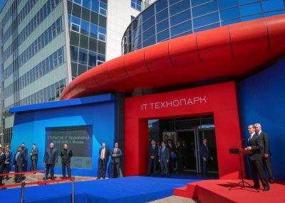 В Москве открылся «Физтехпарк»