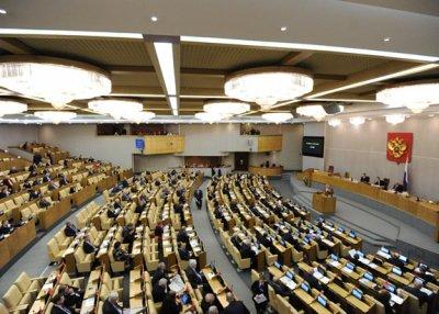 Депутаты Госдумы рассчитывают получить «золотые парашюты»  в случае досрочного роспуска