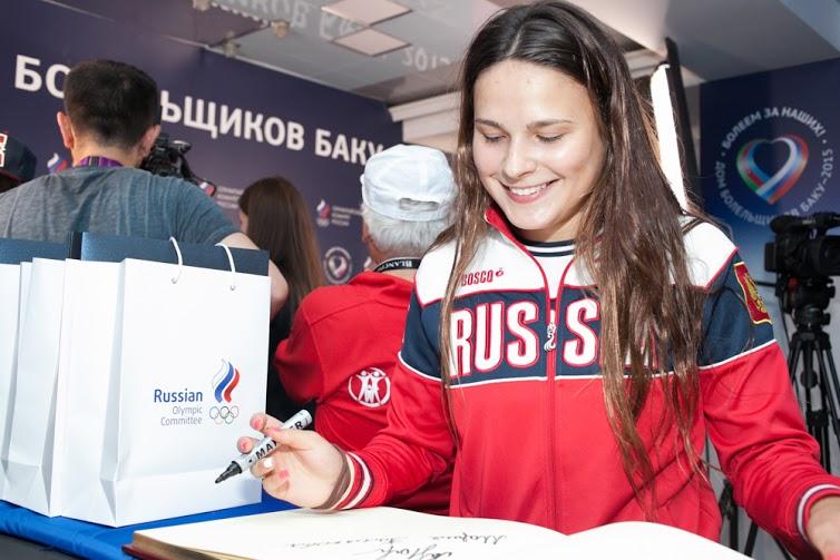 В Доме Болельщиков в Баку прошло чествование победителей и призеров игр